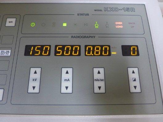 Toshiba - KXO 15R